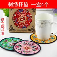 中国风刺绣布艺杯垫 特色家居小礼品 商务会议出国礼品 家居杯垫创意小礼品SN2626