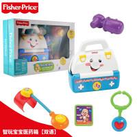 费雪小医生护士套装儿童过家家打针听诊器游戏医具箱医药箱玩具儿童节礼物