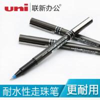 日本UNI三菱中性笔UB-155直液式走珠水笔拔帽式子弹头0.5mm红蓝黑签字笔 中性笔 学生用办公商务
