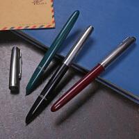 九七正品英雄经典老款钢笔小号616铱金笔 小学生书法练字专用钢笔文具
