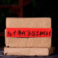 两片【17年多陈期老生茶】90年代下关飞台砖FT定制砖茶250克/片