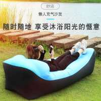 户外懒人充气沙发网红充气床公园气垫床床垫空气床午休懒人床单人