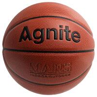 [包邮]得力F1118篮球7号标准波浪纹PU篮球市内室外篮球比赛练习体育用品