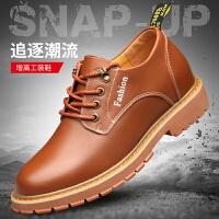 宜驰 EGCHI 商务休闲男士耐磨厚底系带皮鞋子男 K88061