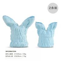 韩国可爱擦头发速干包头毛巾浴帽兔子耳朵干发帽吸水 蓝色儿童+蓝色 (2条装)