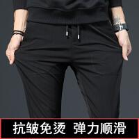 运动裤男长裤宽松修身小脚裤子男韩版潮流秋季男士休闲裤百搭松紧
