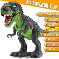 儿童大号电动恐龙玩具会动霸王龙仿真动物模型男孩玩具