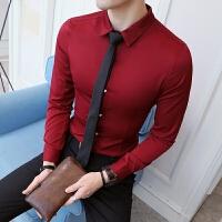 2018男士潮流长袖潮流男士休闲纯色衬衫衣衫打底衬衣男长袖韩版修