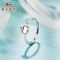 菜百首饰银戒指精致小苹果S925银戒 活圈