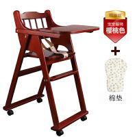 宝宝椅儿童餐椅实木可折叠便携婴儿餐椅吃饭餐桌坐椅子的可折叠可伸缩调高度儿童餐椅
