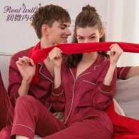 润微睡衣情侣款红色本命年结婚丝质国民领对襟男女家居服套装