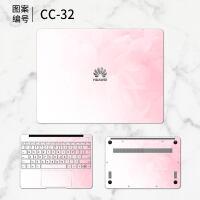 华为Matebook13贴膜14笔记本电脑贴纸外壳保护膜全套配件英寸定制