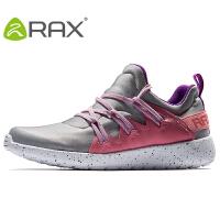 RAX徒步鞋女休闲鞋户外鞋运动鞋旅游鞋耐磨爬山鞋女鞋