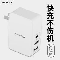 包邮支持礼品卡 momax 摩米士 iPhonex 快充 41W 充电器 iphone8 plus 充电头 多口充 3