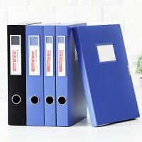 塑料收纳盒办公用品文具10个装A4档案盒文件资料盒