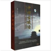 原装正版 中国古城墙(8DVD) 国语中字 大型纪录片 视频 光盘