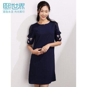 熙世界中长款半袖灯笼袖连衣裙2019年夏装新款五分袖套头刺绣裙子