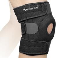 户外运动护膝弹簧缓冲 加厚面料 透气跑步篮球登山关节扭伤护具