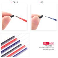 100支笔芯+6支子弹头中性笔 学生笔 子弹头0.5款 黑色水性笔