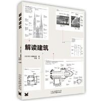 【二手书9成新】解读建筑 (英)霍普金斯,邢真 9787805015873 北京美术摄影出版社