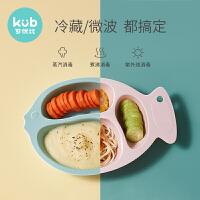可优比儿童餐盘分格卡通婴儿餐具防摔辅食碗吃饭家用宝宝分隔餐盘