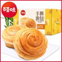 【百草味-手撕面包1kg】全��蛋糕早餐�I�B食品 休�e零食小吃整箱