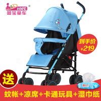 呵宝(HOPE)欢乐颂婴儿推车伞车轻便避震 可折叠 可坐可躺