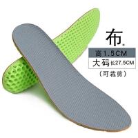 运动减震内增高全垫夏内增高鞋垫男女透气吸汗网眼隐形增高垫 1.5cm高 大码长27.5cm