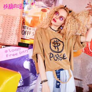 【低至1折起】妖精的口袋原宿上衣女嘻哈潮ins2018新款短袖t恤