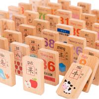 100片双面数字汉字多米诺骨牌 儿童玩具宝宝识字认字木质积木 100片双面数字汉字