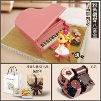 生日礼物木质钢琴模型音乐盒创意走心礼品定制八音盒生日礼物送女生男生生日礼物可定制