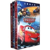 迪士尼动画片 赛车总动员3DVD( 1 2 板牙狂想曲) 汽车总动员