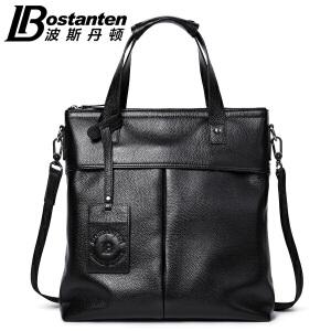 (可礼品卡支付)波斯丹顿真皮男士手提包商务男包竖款单肩斜挎休闲包包公文皮包潮B1162042