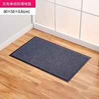 【领券】ORZ 灰色条纹防滑地垫 进门地垫脚垫门垫门厅入户家用卫生间浴室垫