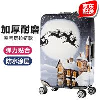 行李箱保护套 高弹力加厚耐磨20 24 26 28 30寸旅行拉杆皮箱包套子防尘罩