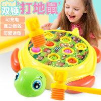 打地鼠玩具婴幼儿童一岁半女宝宝小孩男孩电动益智1-2-3周岁女孩