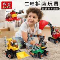 邦宝拧螺丝拆装玩具工程车挖掘机飞机大颗粒儿童积木益智力拼装
