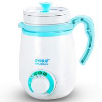 分体式电热水杯陶瓷养生杯办公室迷你加热牛奶保温杯煮粥电炖杯