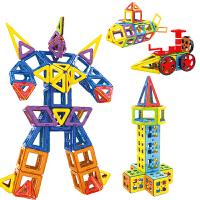 磁力片积木儿童玩具1-2-3-4-6-7-8-10周岁男孩女孩拼装智力吸铁石