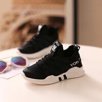 儿童春款运动鞋女童鞋中大童小白鞋休闲鞋男童跑步鞋学生鞋