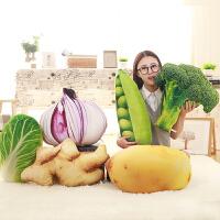另类抱枕洋葱生姜创意生日礼物女蔬菜西兰花抱枕白菜抱枕毛绒玩具