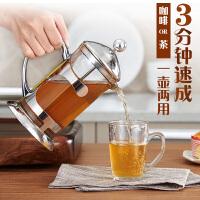 耐热玻璃花茶壶不锈钢咖啡壶过滤泡茶杯冲茶器