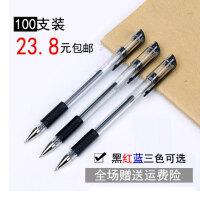 中性笔批发0.5/0.38mm黑色水笔全针管子弹头碳素笔办公文具签字笔
