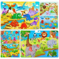 幼儿童宝宝木质拼图2-5-6岁早教益智玩具男女孩卡通动物拼插积木