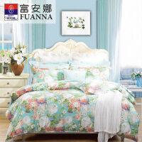富安娜家纺 清新亮丽印花床上用品套件 纯棉四件套床单被套