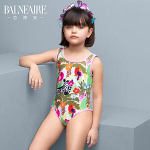 【顺丰急送达】范德安女童连体泳衣 中大童可爱宝宝儿童碎花舒适防晒沙滩泳装