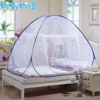 物有物语 蒙古包蚊帐 家用卧室寝室双人床免安装拉链式有底可折叠双开门透气蚊帐
