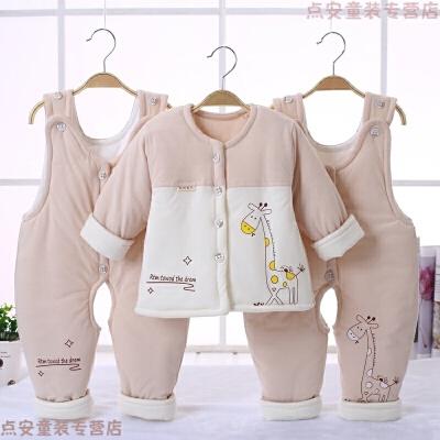 婴儿冬季棉衣三件套装新生儿男女宝宝衣服秋冬季加厚款背带裤 浅棕色小鹿 73码3-6个月建议13-18斤