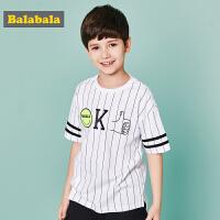 【3折价:29.7】巴拉巴拉童装男童中大童短袖T恤夏装新款儿童条纹上衣棉体恤