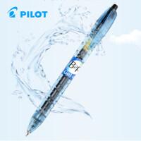日本PILOT百乐按动中性笔套装组合BL-B2P-5宝特瓶大容量水笔0.5mm学生考试黑笔按动签字笔水性笔替芯
